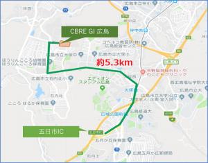 CBREGI_hiroshima_access_itsukaichi