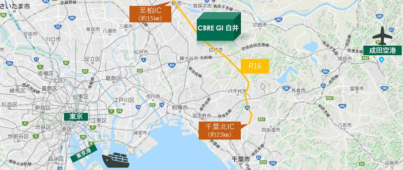 CBRE GI 白井 access